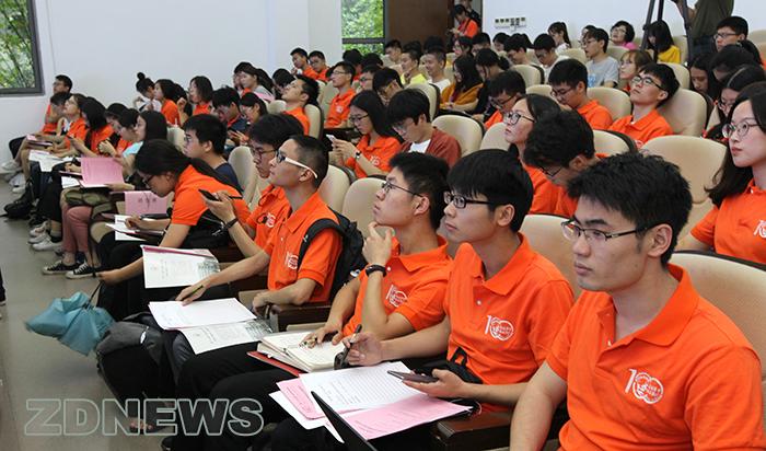 动科学院举行吴常信院士报告会暨校友企业家联谊会成立大会