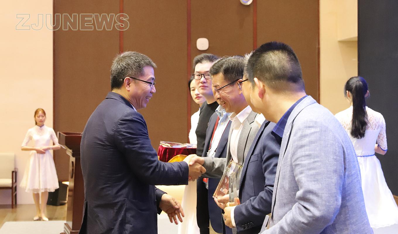 第五届浙江大学校友创业大赛启动