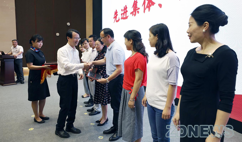 浙江大学召开2019年就业工作会