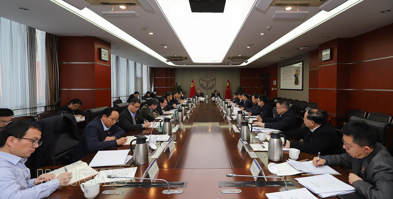 浙江大学召开2020年度党员校领导