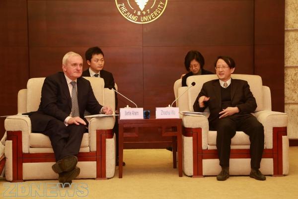 国际行动理事会与浙大签署共建智库合作谅解备忘录