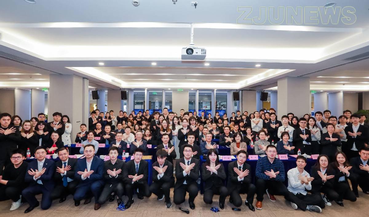 """浙江大学""""求是强鹰实践成长计划""""第十八期开班"""