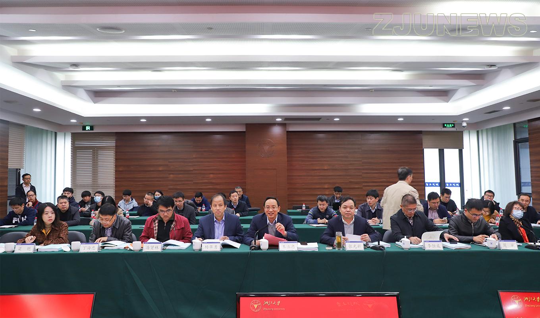 浙江大学机械工程、过程装备与控制工程专业完成工程教育认证现场